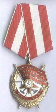 Order of the Red Banner 1.jpg
