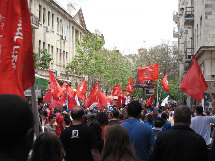 צעדת 1 במאי 2009