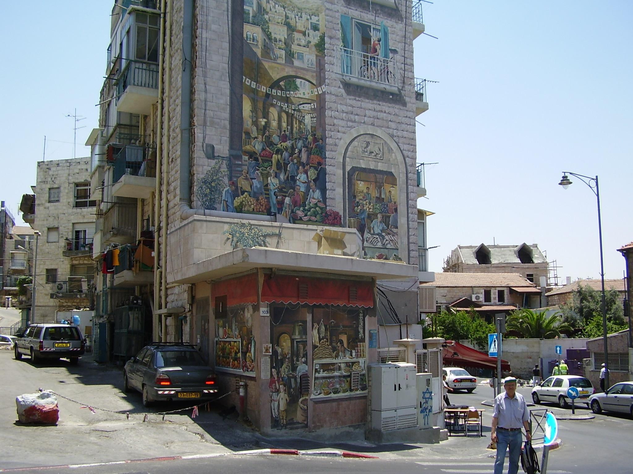 בית מצוייר בירושלים
