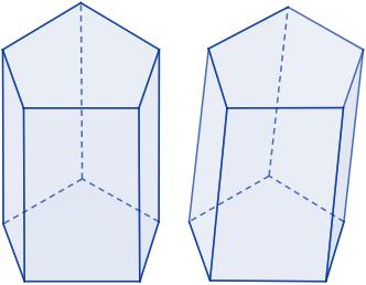 Prisma Pentagonal Wikipedia La Enciclopedia Libre