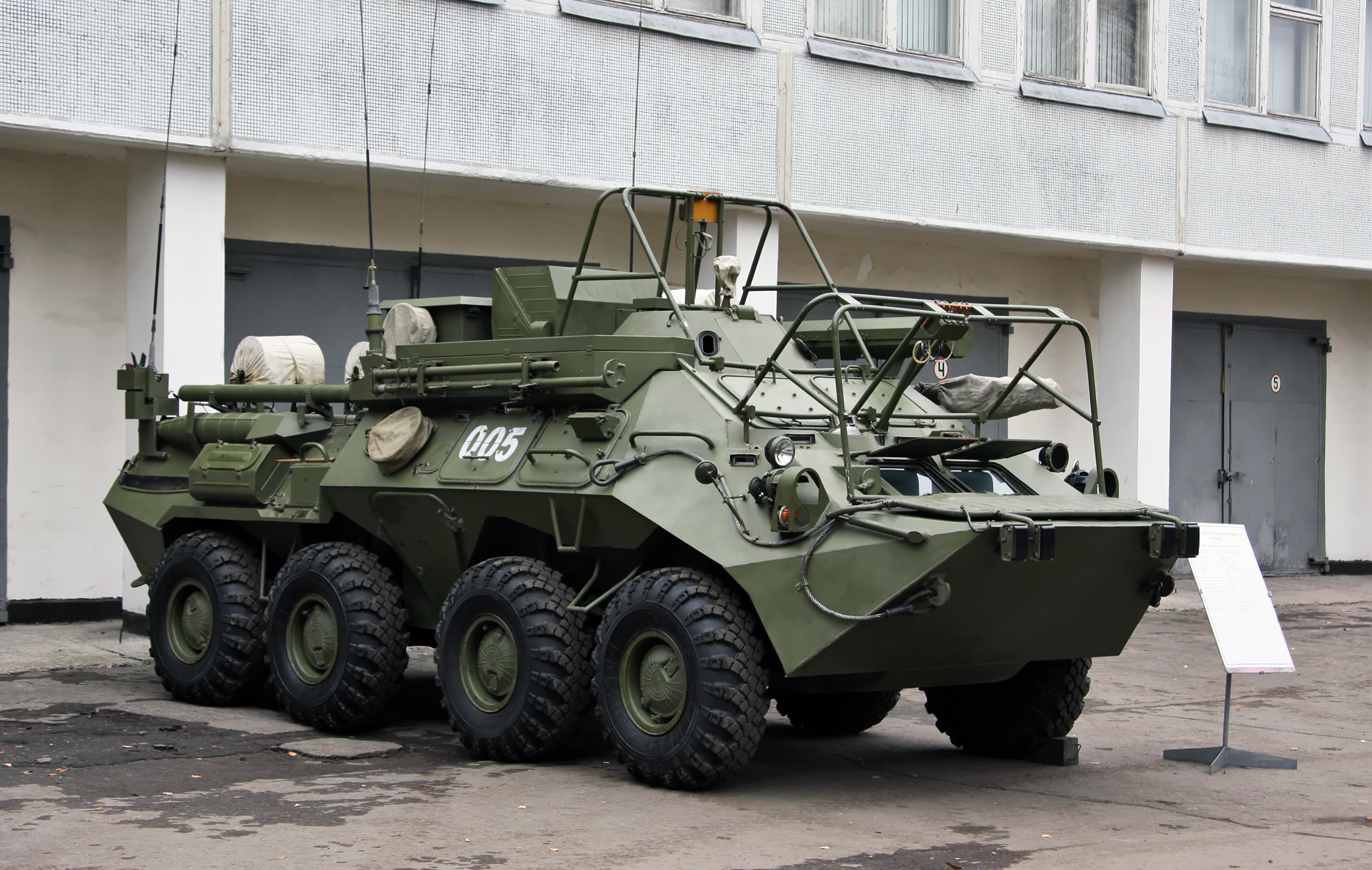 The 74th Guards Motorized Rifle Brigade received the first upgraded BMP-2M with Berehok module 95