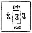 Rambam Batra CH4 M1 - 1.jpg