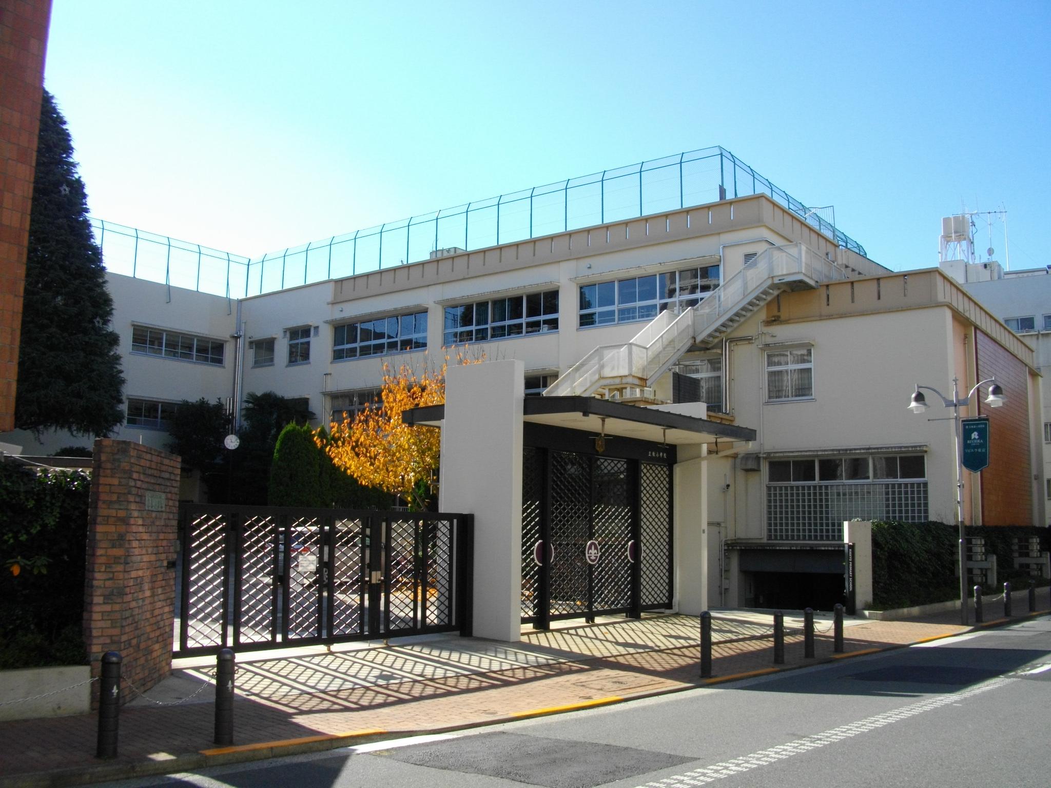 小学校 私立 豊島 区