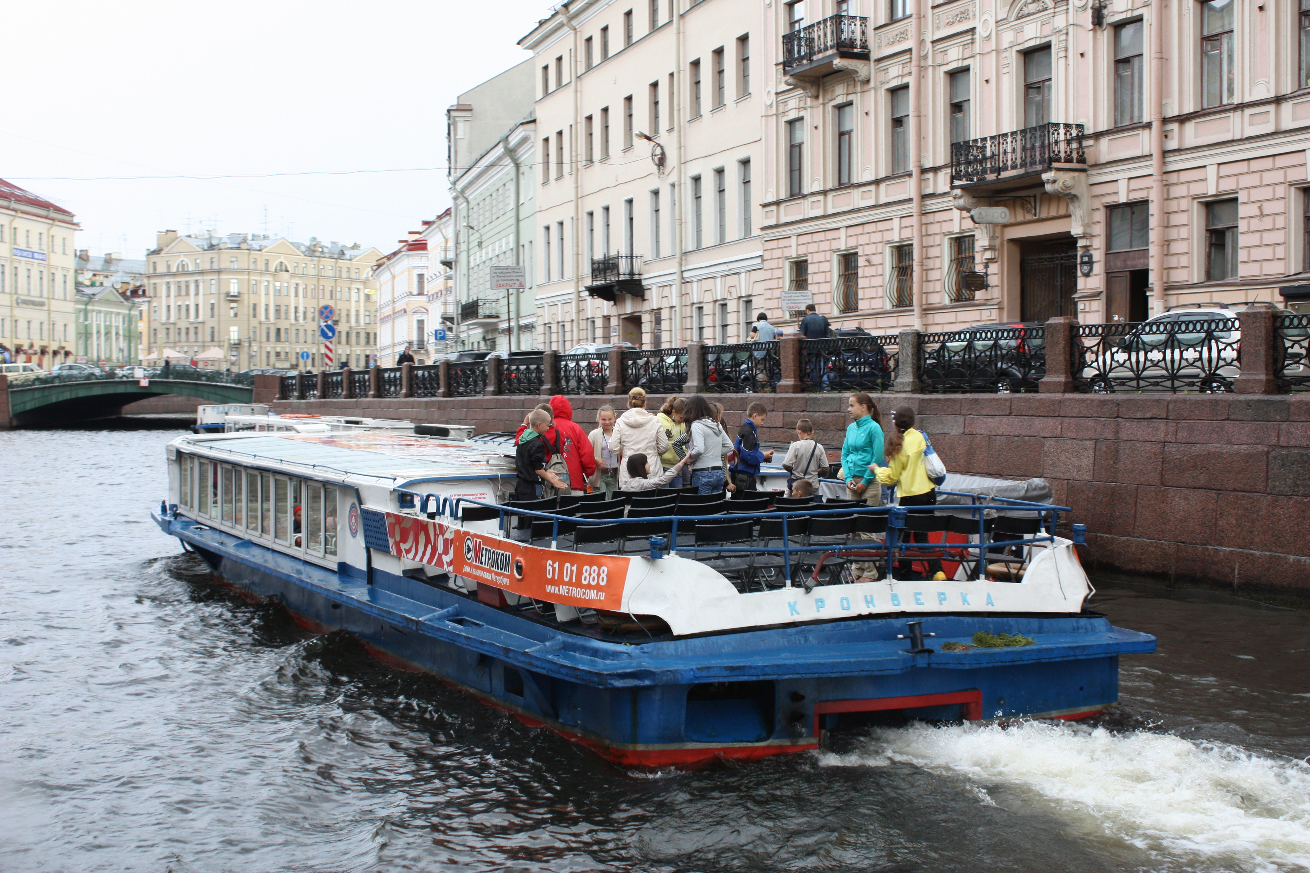 Saint Petersburg 2009 tourist pictures 0268.JPG
