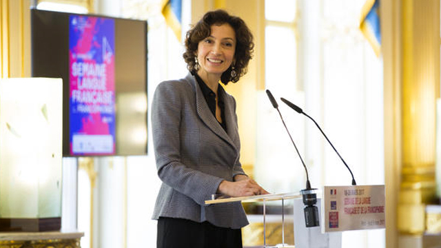 Former French Culture Minister Audrey Azoulay elected as the new Director General of UNESCO