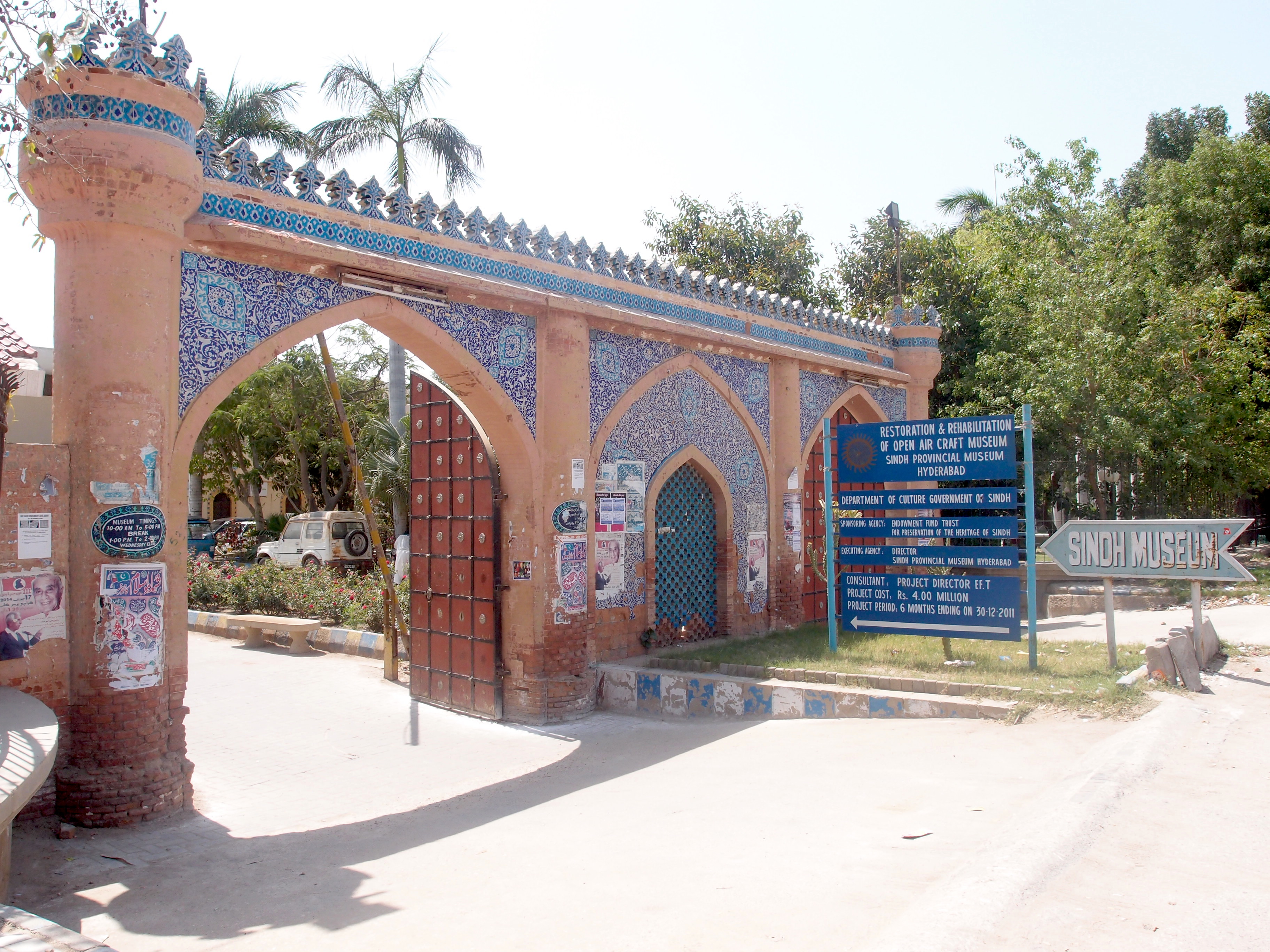 Sindh Museum - Wikipedia