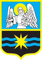 Coat of arms of Slavutych