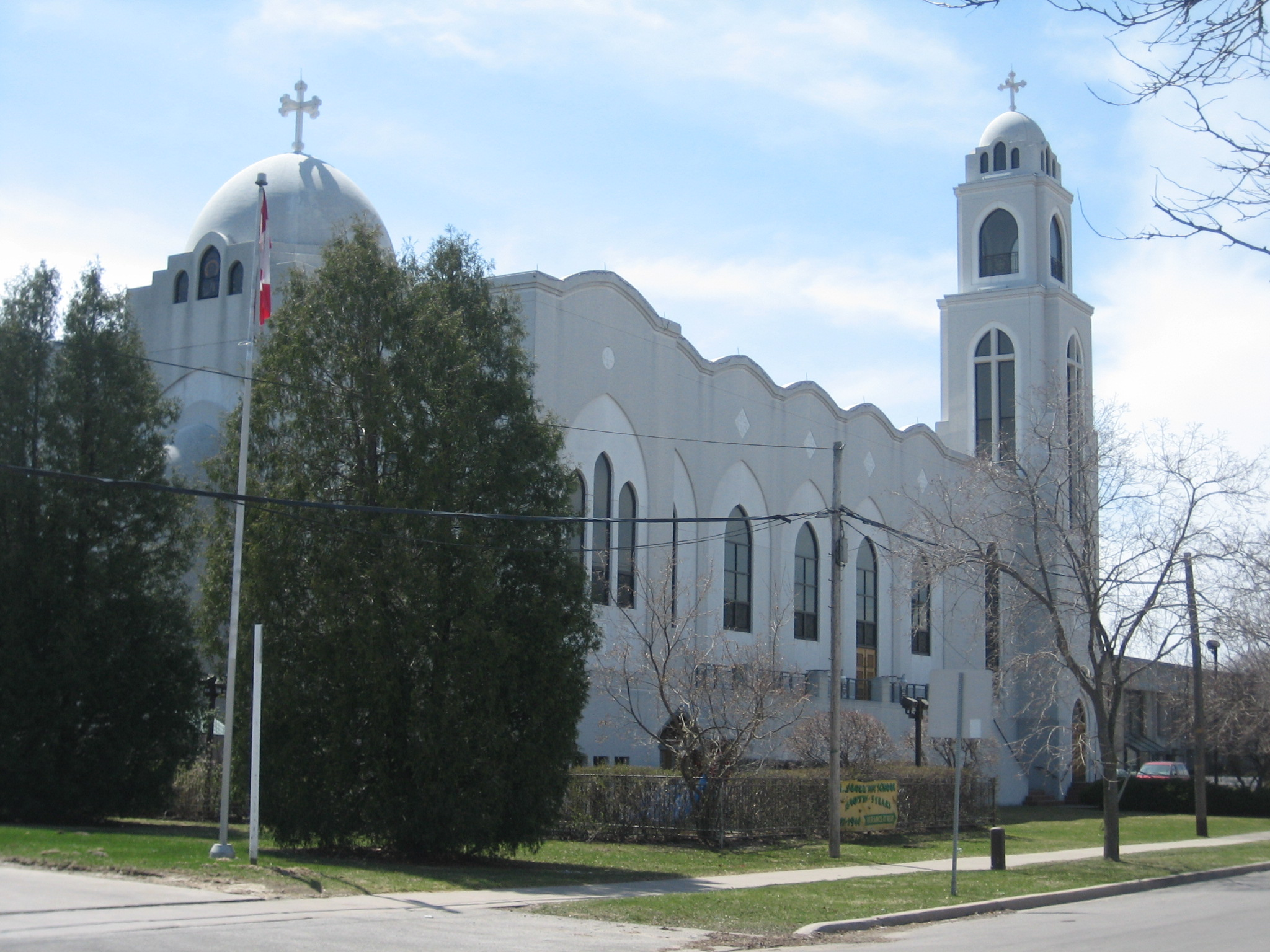 Coptic Orthodox Church in Japan Coptic Orthodox Church in