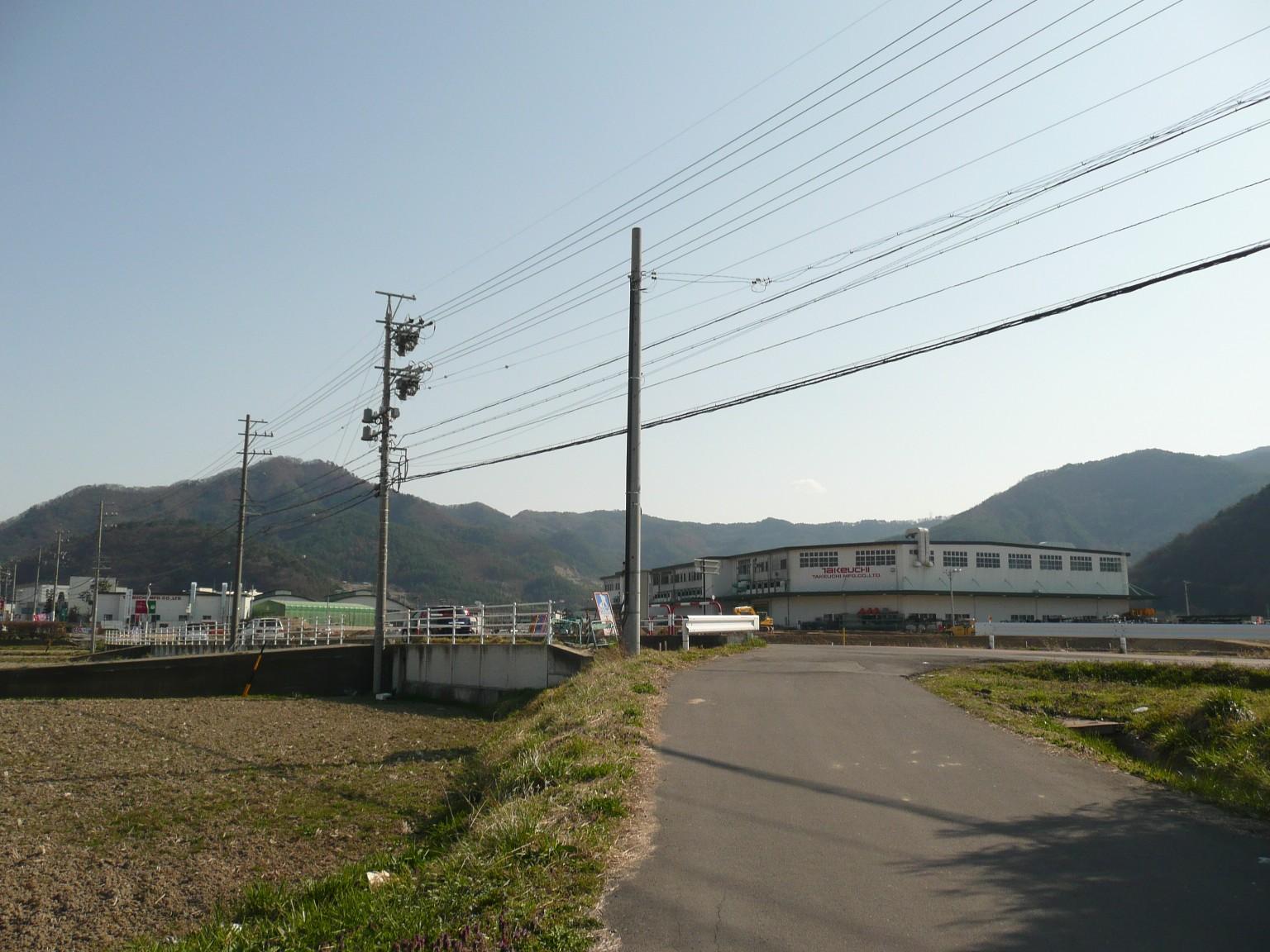 Takeuchi Manufacturing - Wikipedia
