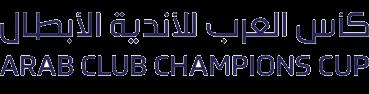 Text_Arab_Club_Champions_Cup_logo.png
