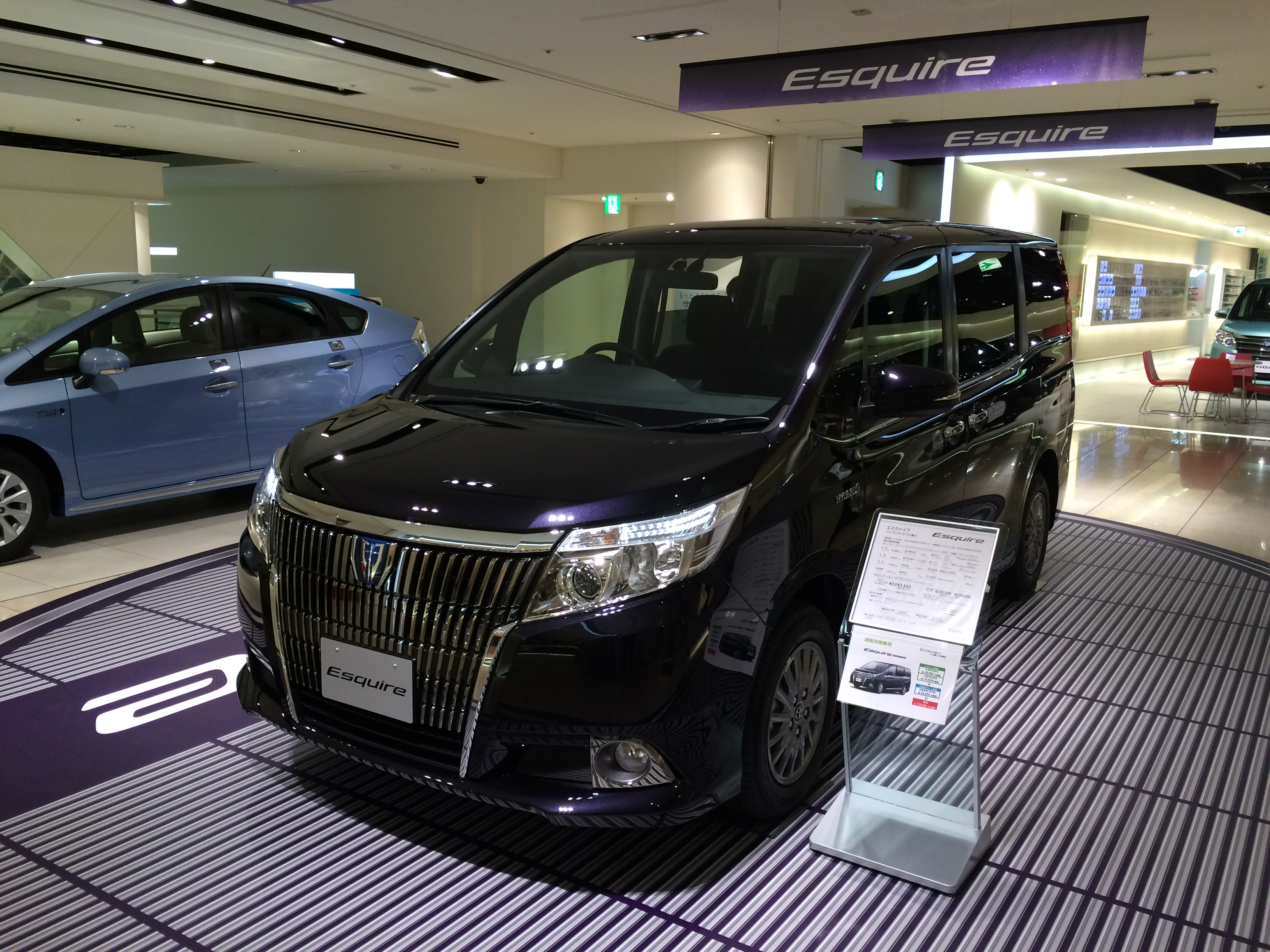 【自動車】トヨタ、国内販売車種を半減へ 2020年代半ばめど★2YouTube動画>2本 ->画像>58枚