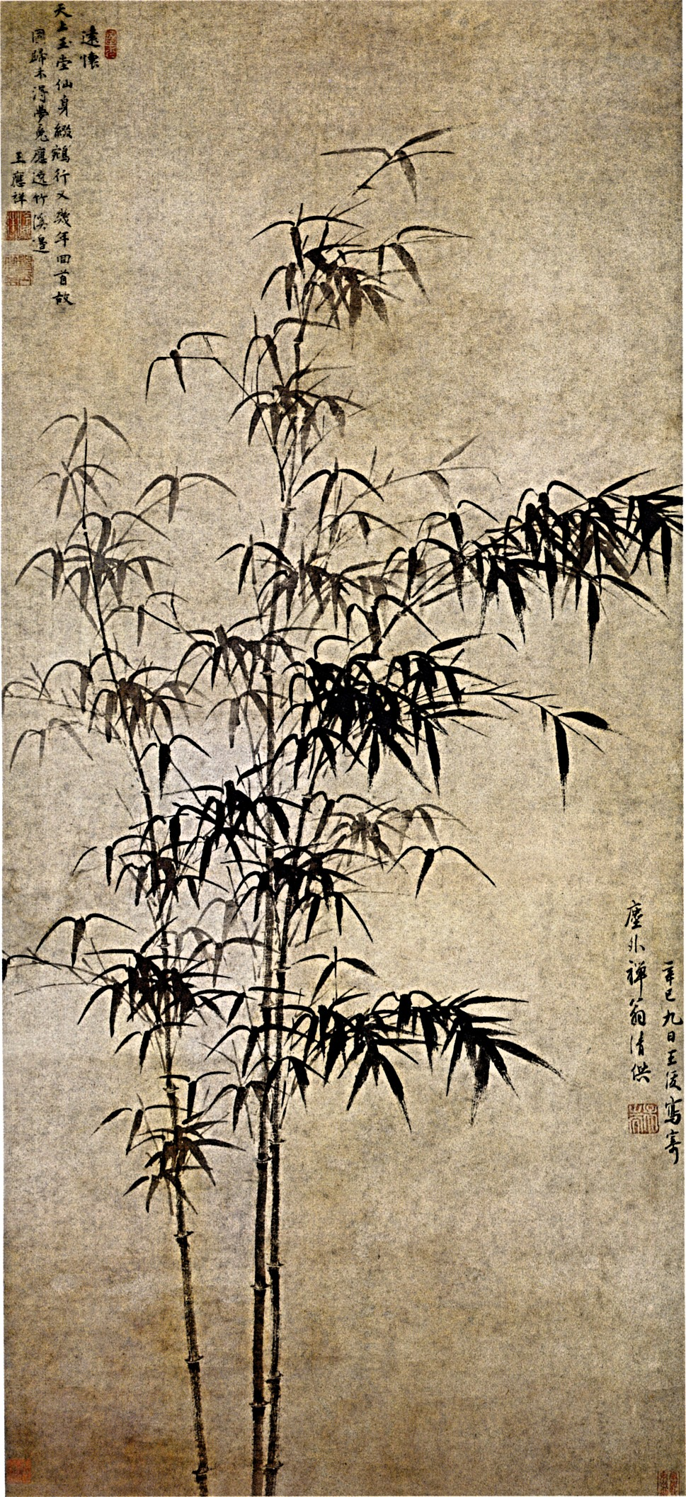 Wang Fu Painter Wikipedia