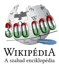 Hungarian Wikipedia has over 300,000 articles