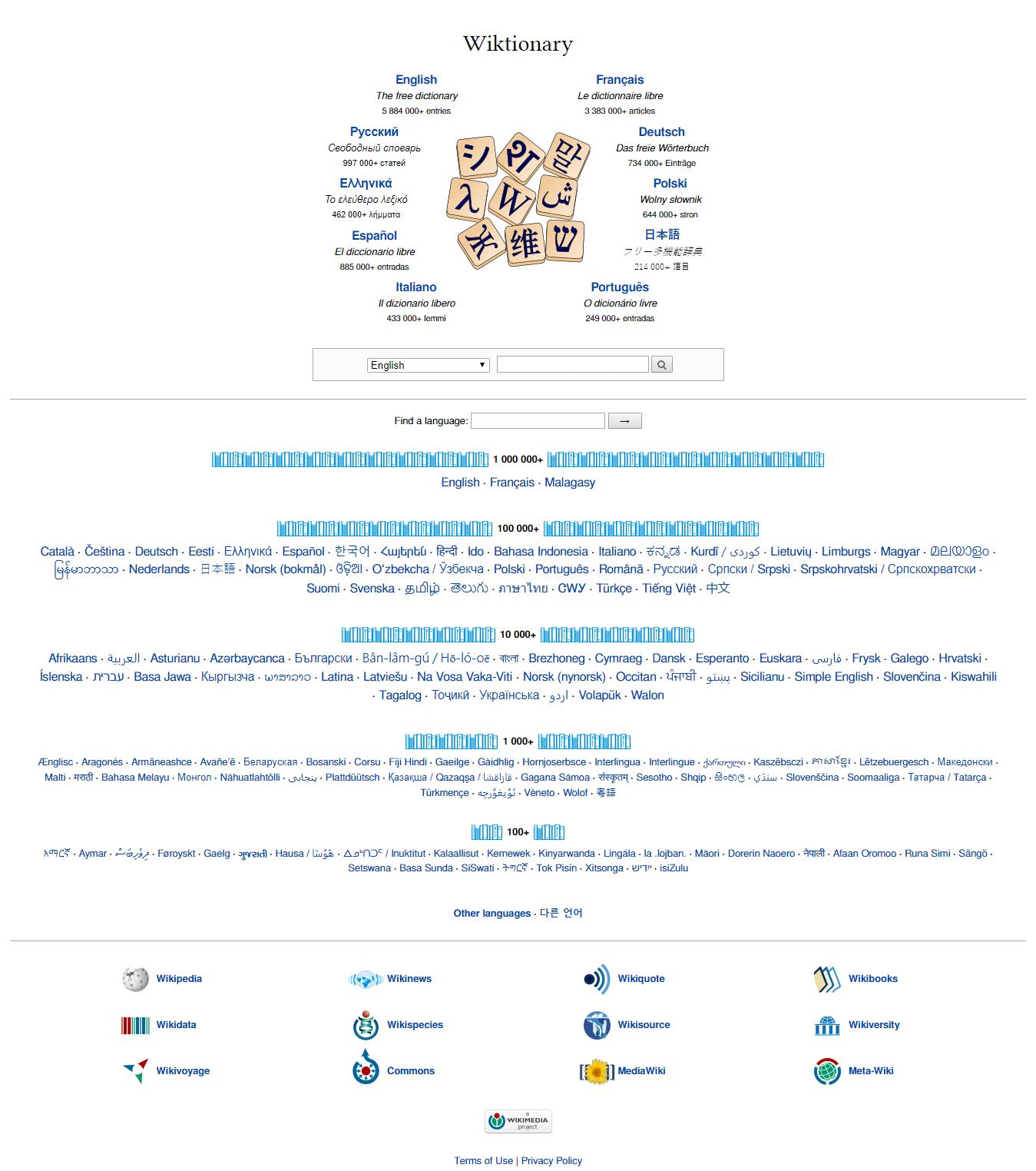 wiktionary suomi