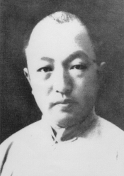 Yi Zuolin Chinese linguist, educator and philanthropist