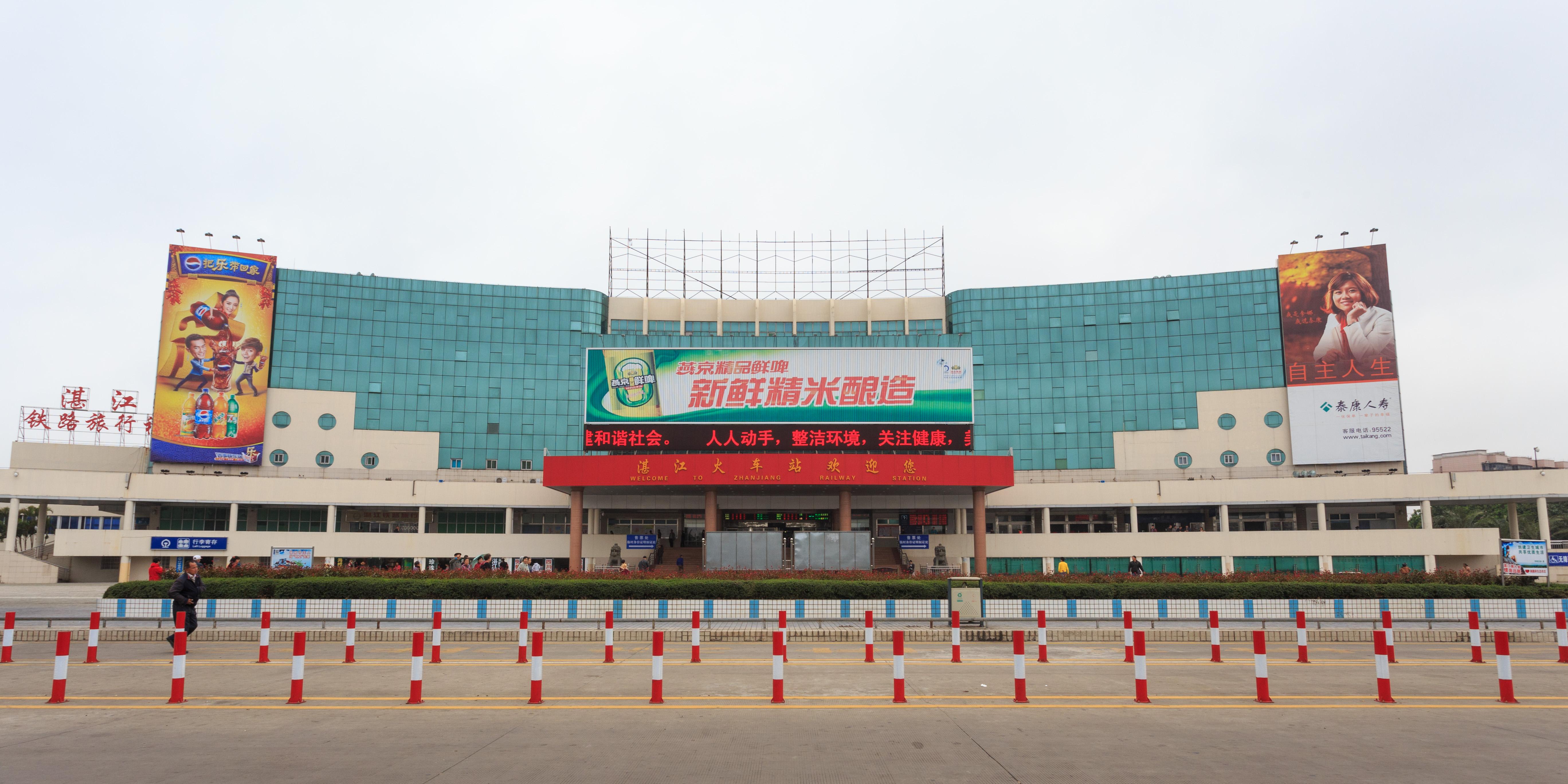 Adult Guide Zhanjiang