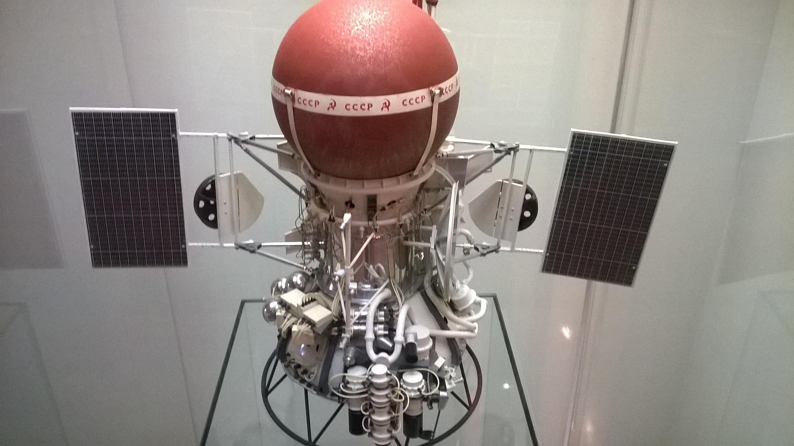 """Резултат с изображение за космически апарат """"Венера 12""""."""