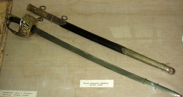Antik silahlar-Kılıçlar
