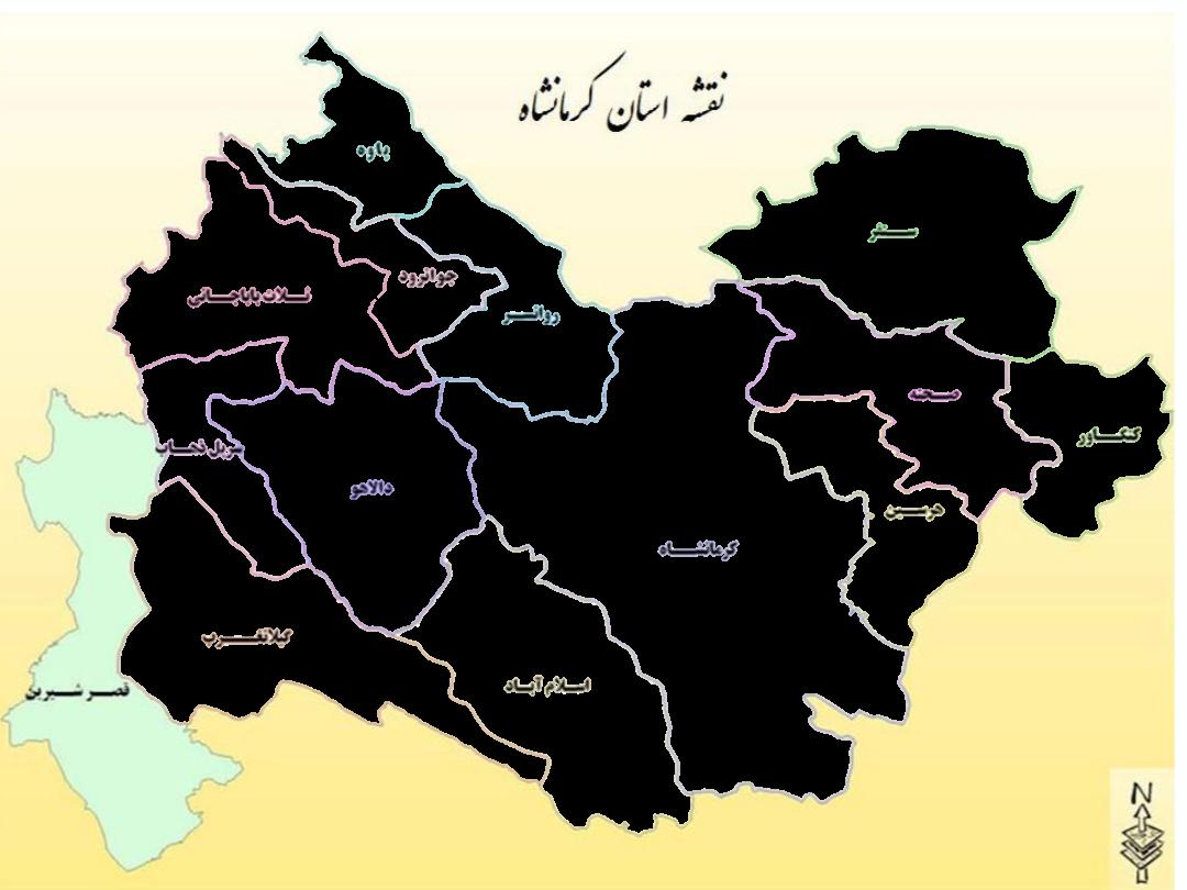 شهرستان قصر شیرین