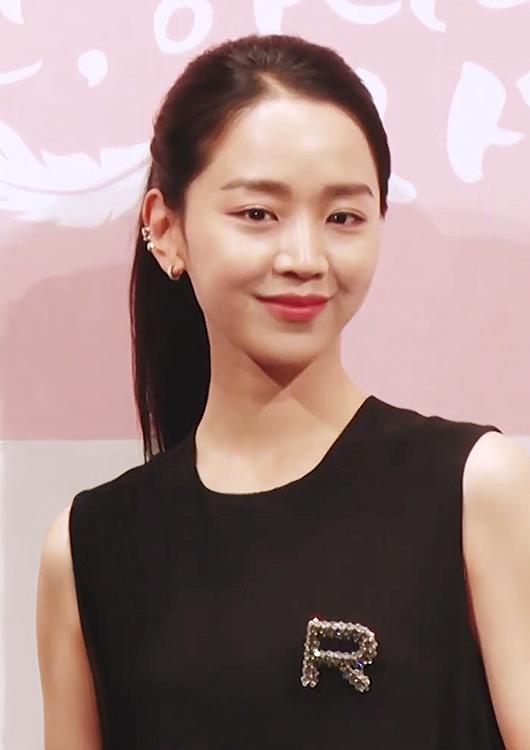 Shin Hye-sun - Wikipedia