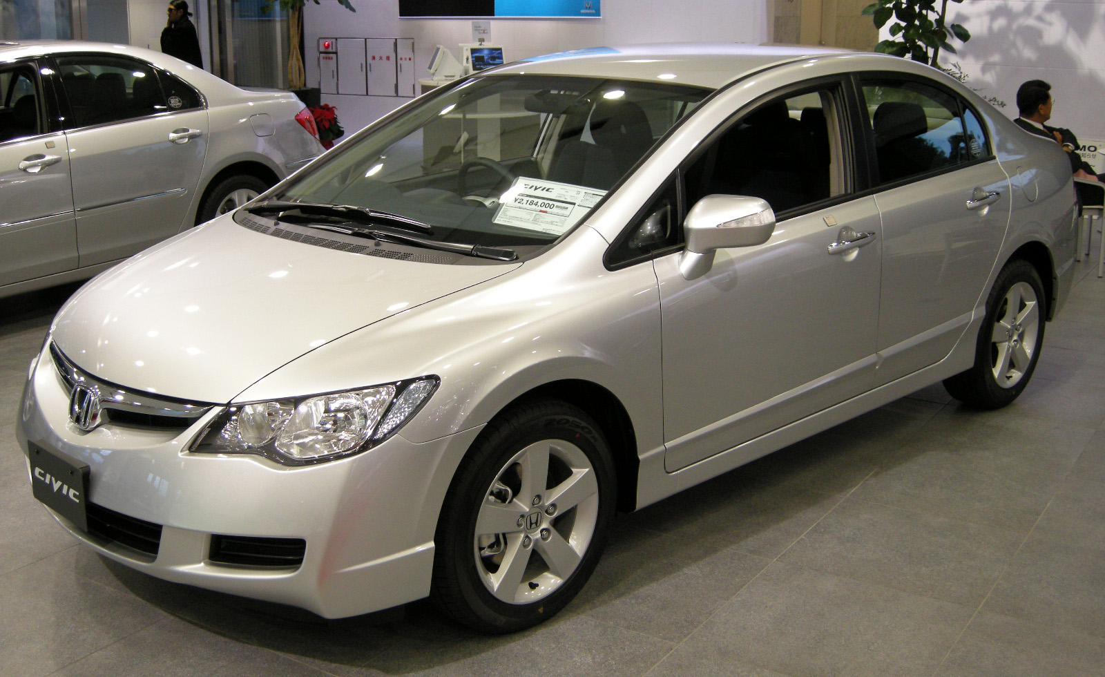 File 2007 Honda Civic Jpg