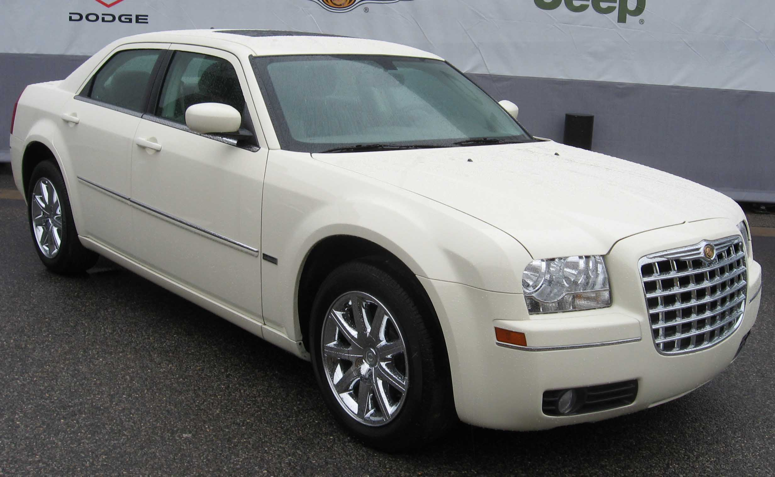 2008 Chrysler 300 Price