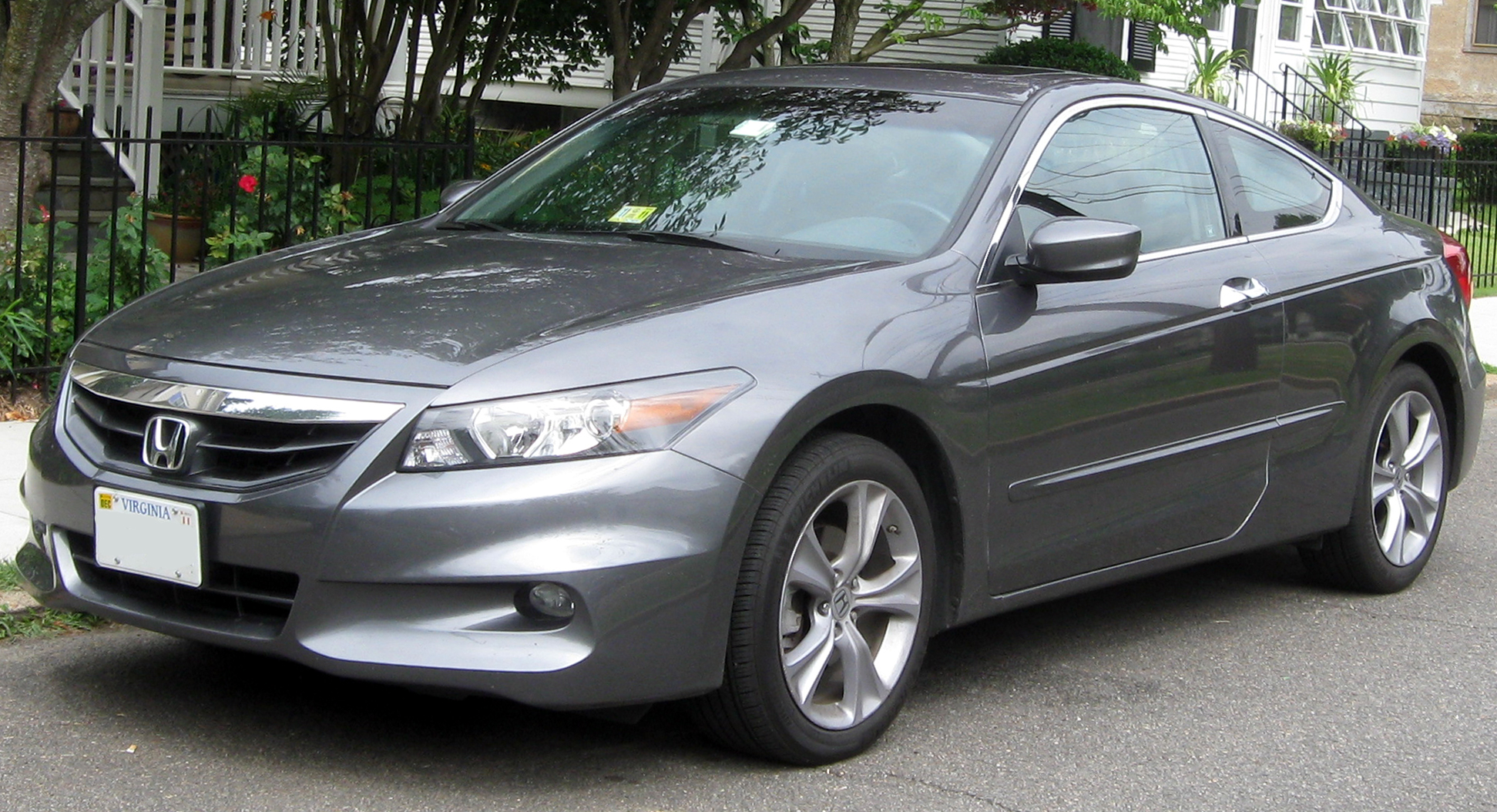 File 2011 Honda Accord Coupe 06 20 2011 Jpg Wikimedia