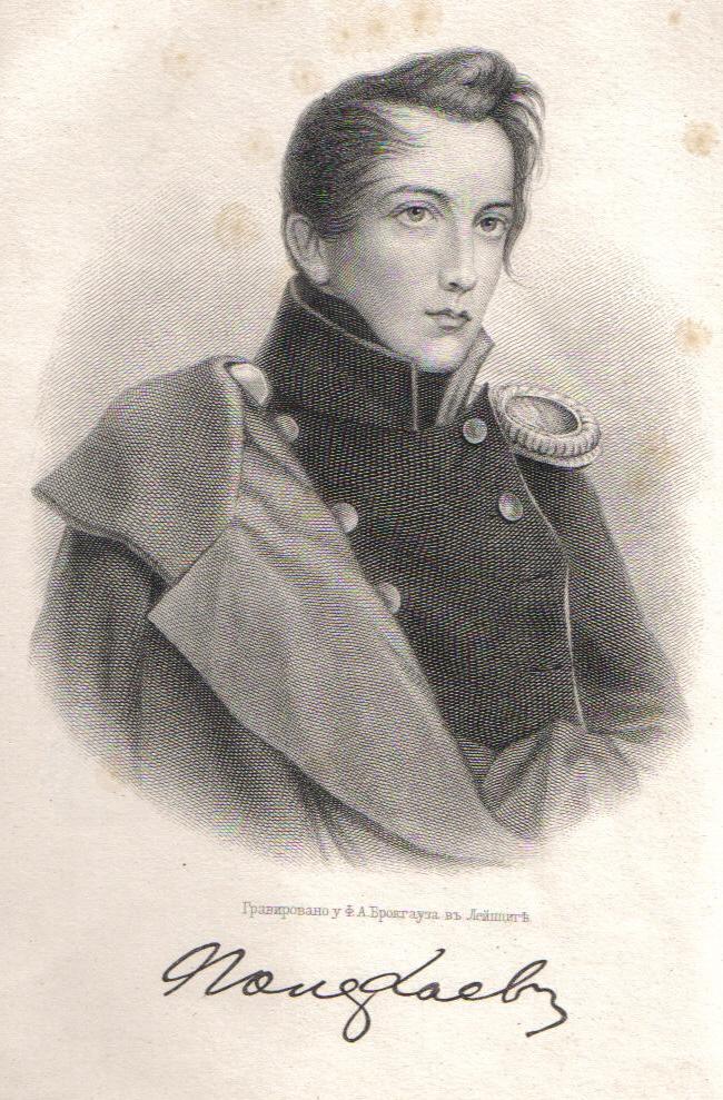 https://upload.wikimedia.org/wikipedia/commons/0/01/Aleksandr_Rynkevich.jpg