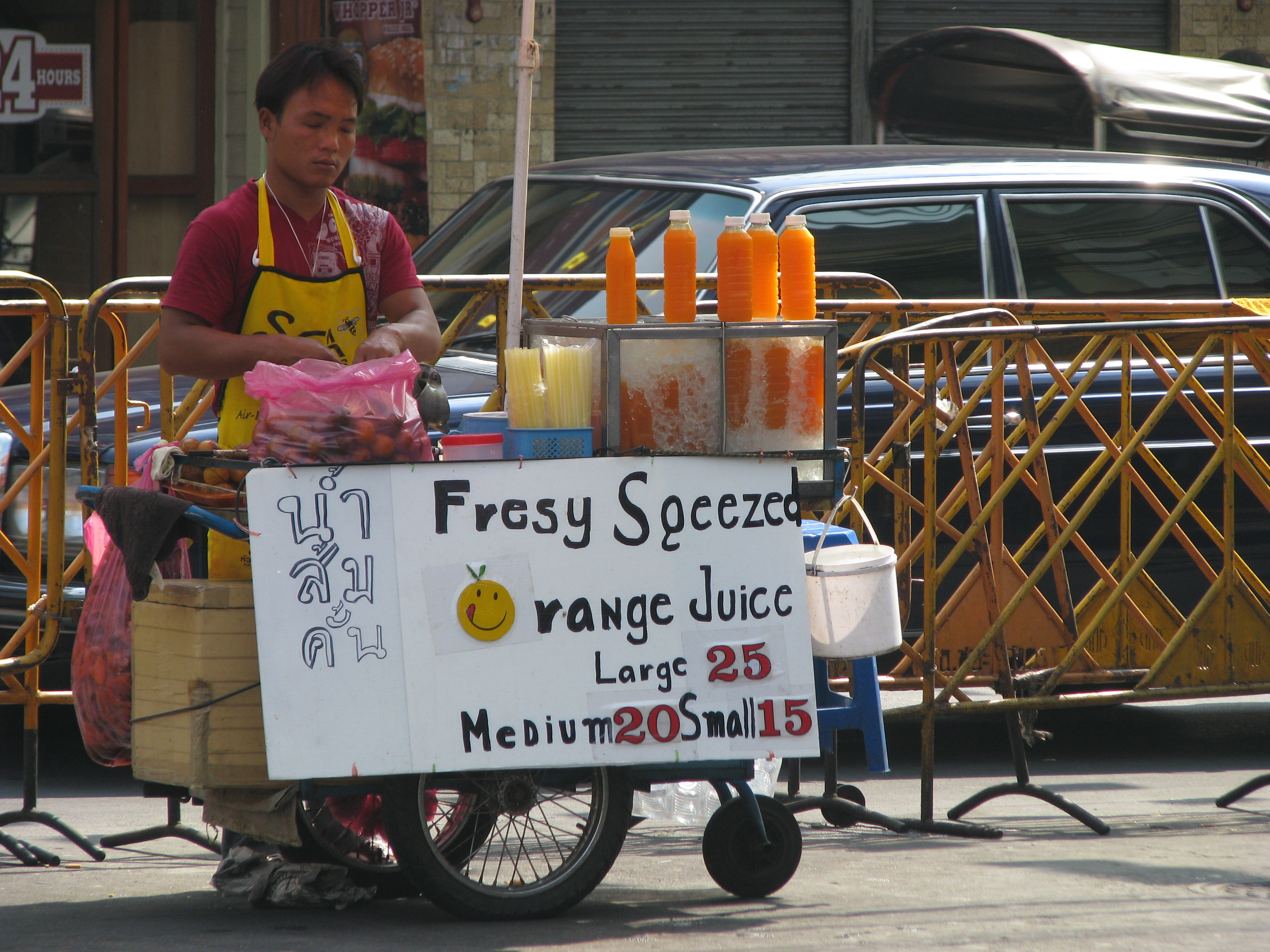 my day as a street vendor E vendor applicant only name of cross street: one day license application for vendors license.