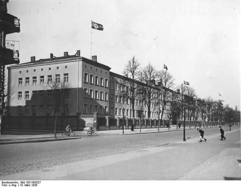 Το κτήριο της Σχολής Πολέμου στο Βερολίνο