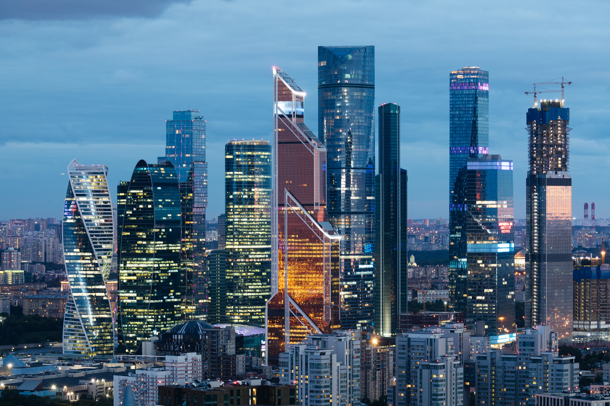 List Of Tallest Buildings In Moscow Wikipedia