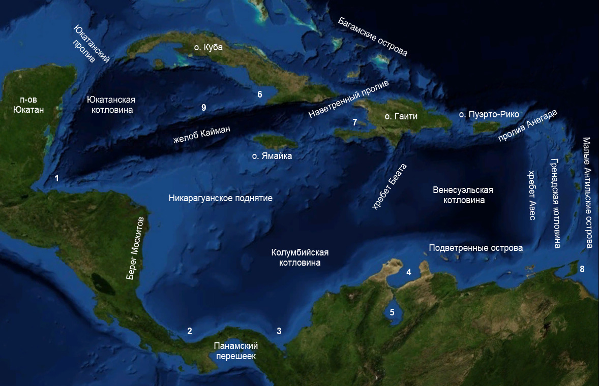 geology of the caribbean islands Basic concepts of geology, geomorphology, tectonics and geophysics in the study of natural hazards, with special reference to the caribbean hazards and risks related to volcanic activity, earthquakes, landslides, hydrometeorological processes flooding and hurricanes.