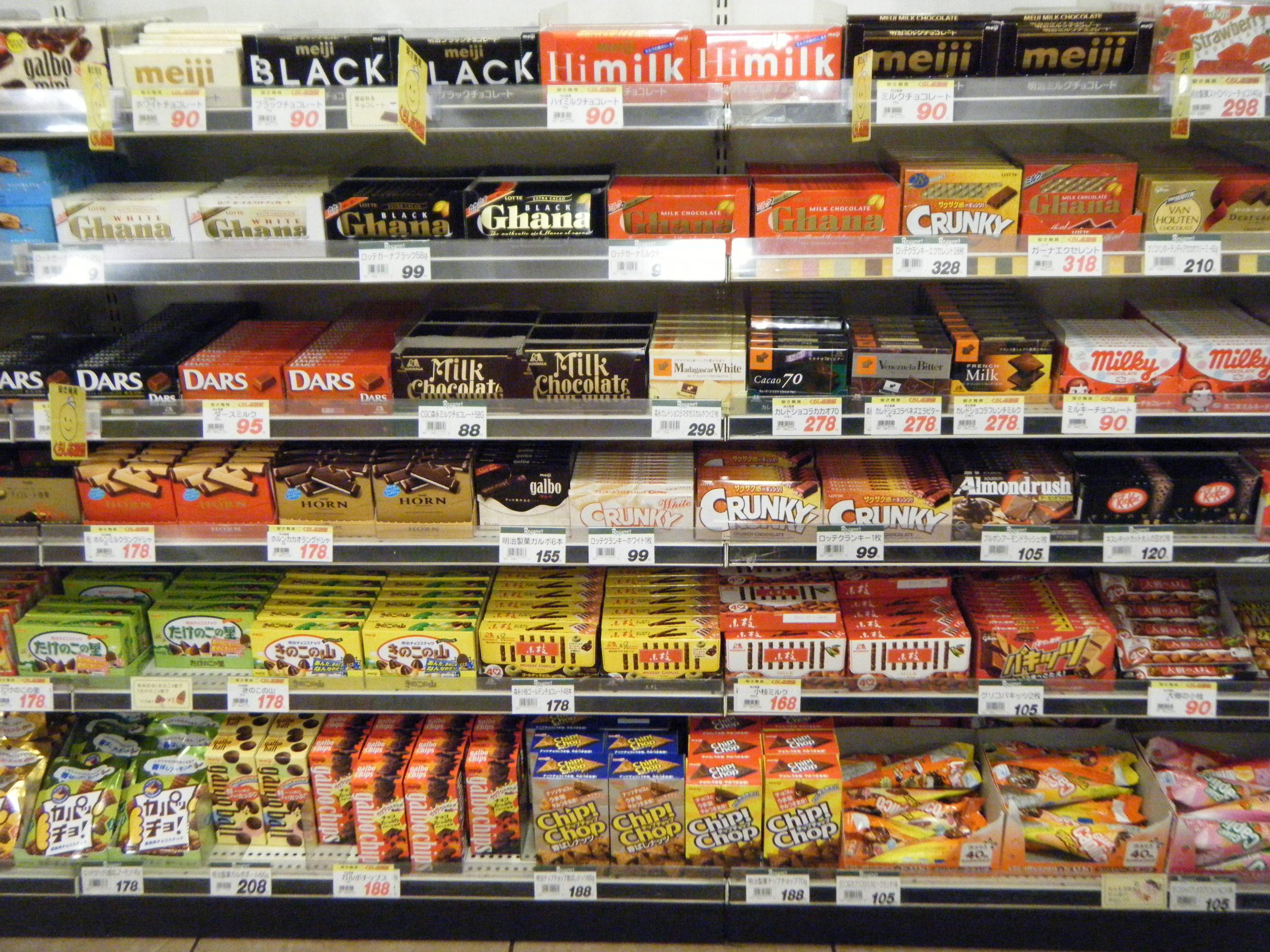 Sainsburys Chocolate And Salted Caramel Cake Distributer