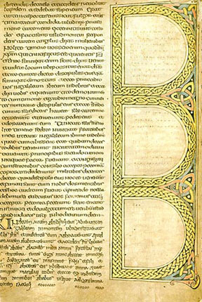 The colophon to the Gospel of Matthew from the Durham Gospel Fragment, featuring non-zoomorphic interlace patterns.