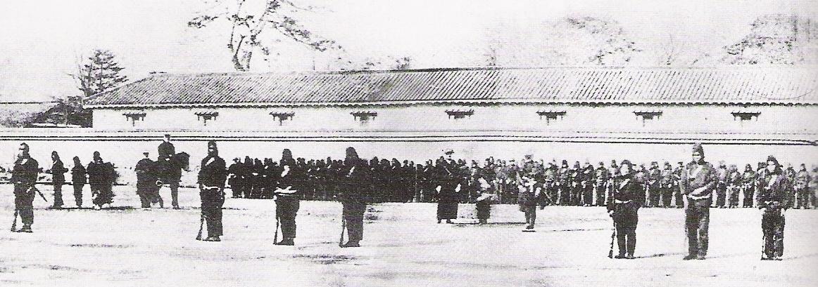 Meiji-Restauration