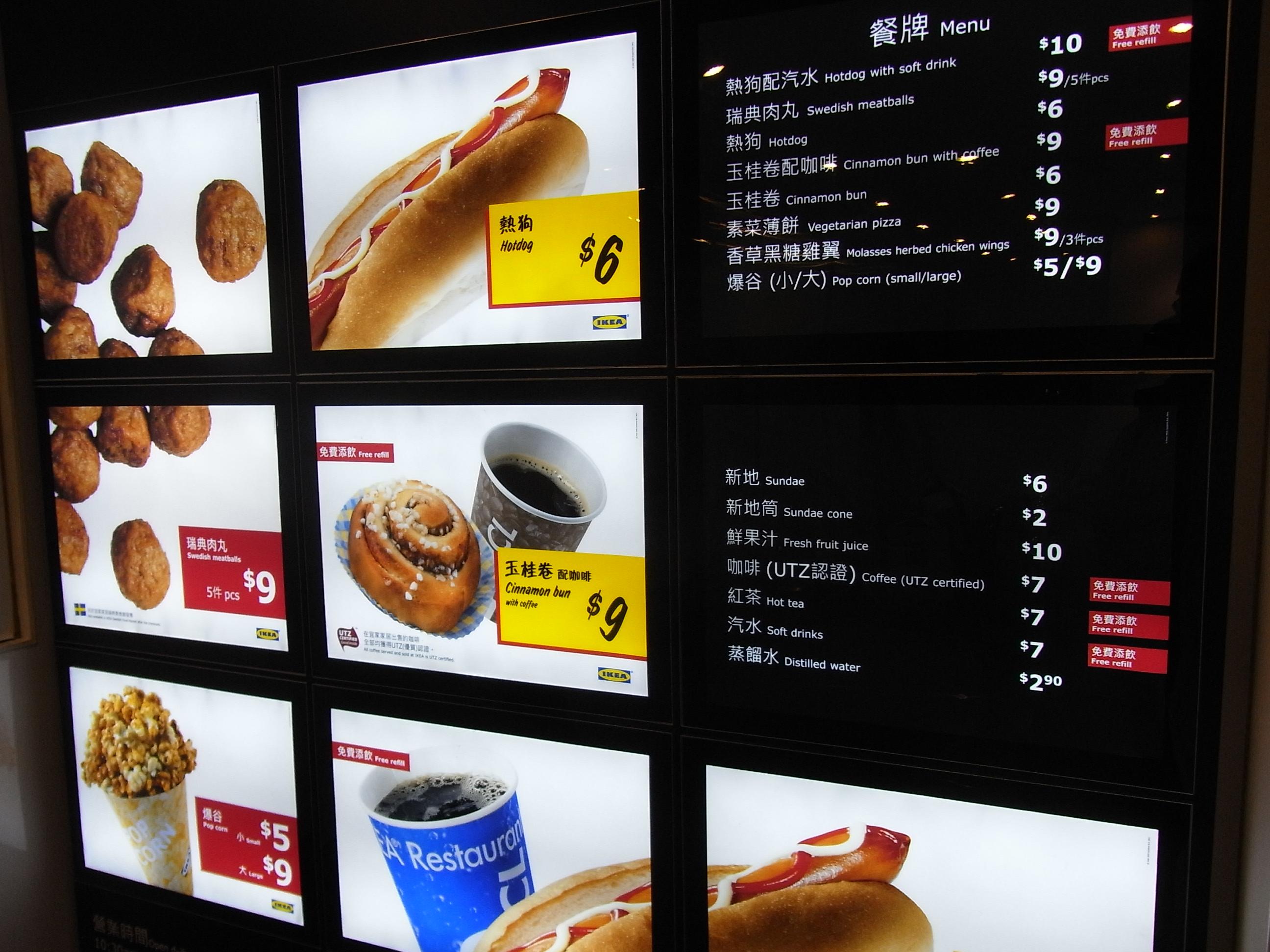 Ikea Restaurant Menu Etobicoke
