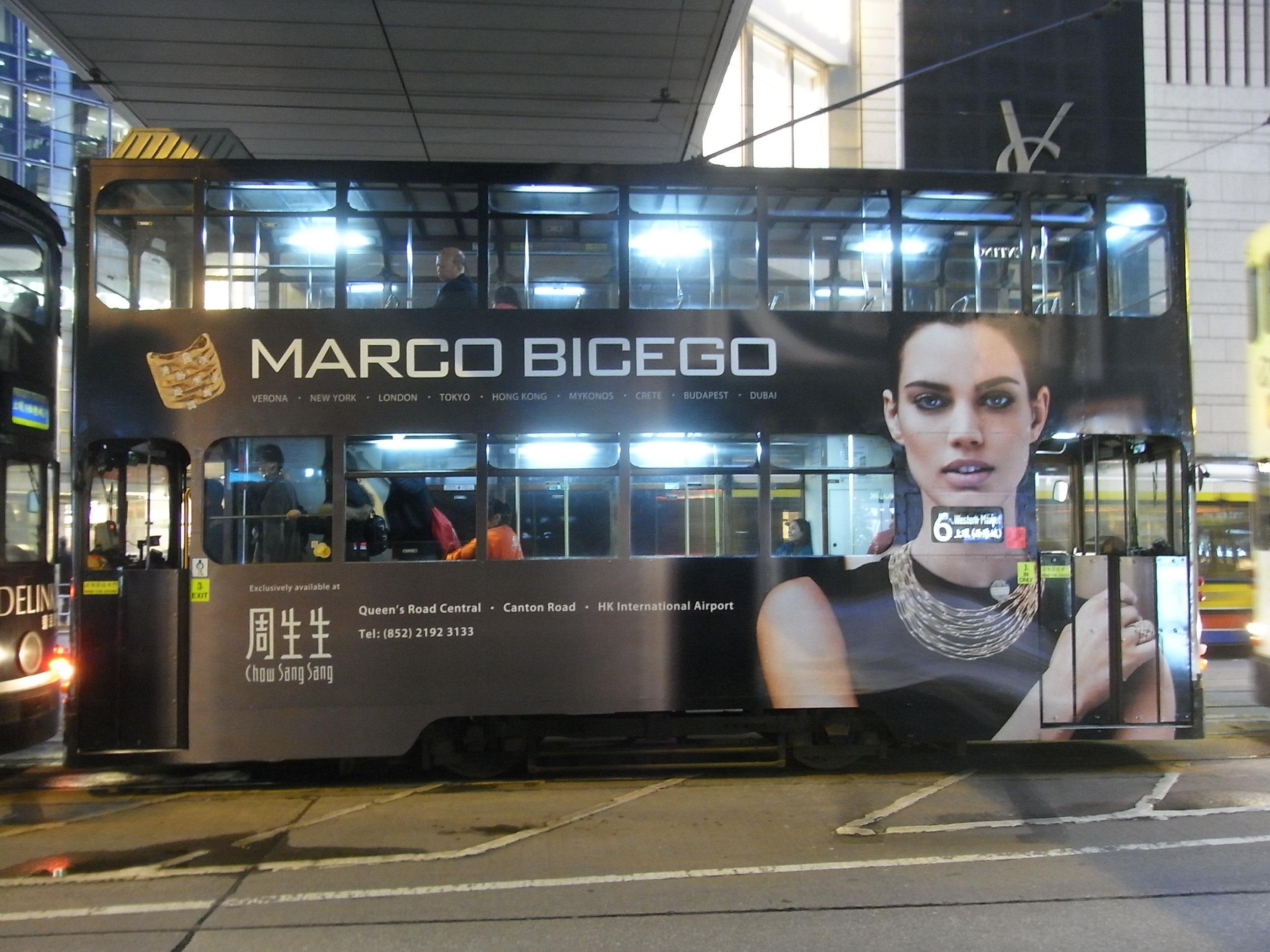 File:HK Central Des Voeux Road evening Tram body ads Chow Sang Sang ...
