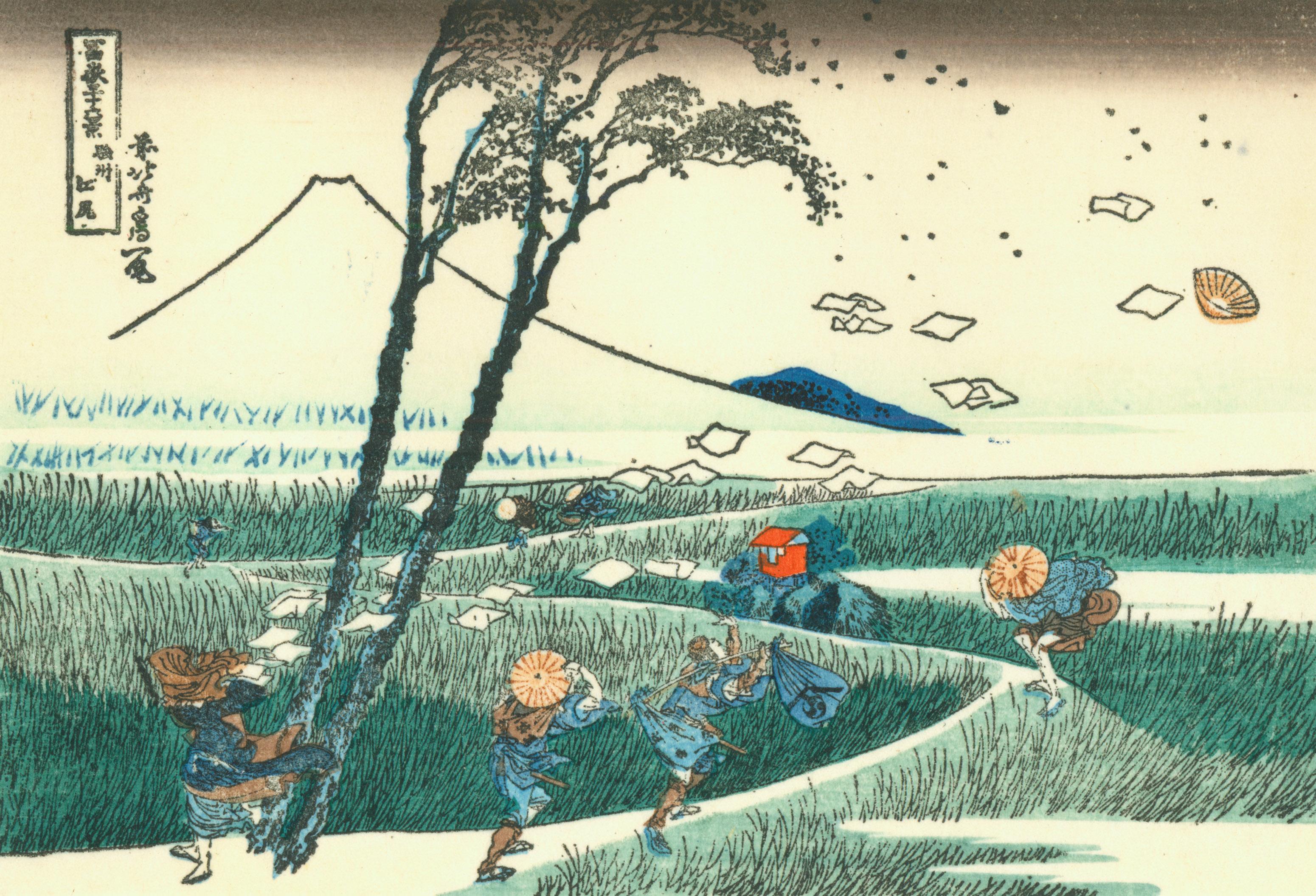 Katsushika Hokusai \[Public domain\]