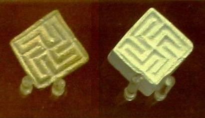 http://upload.wikimedia.org/wikipedia/commons/0/01/IndusValleySeals_swastikas.JPG