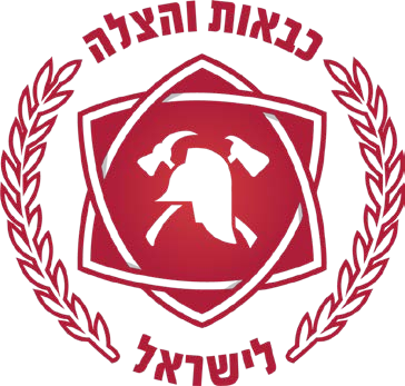 Israel Fire and Rescue Services.png