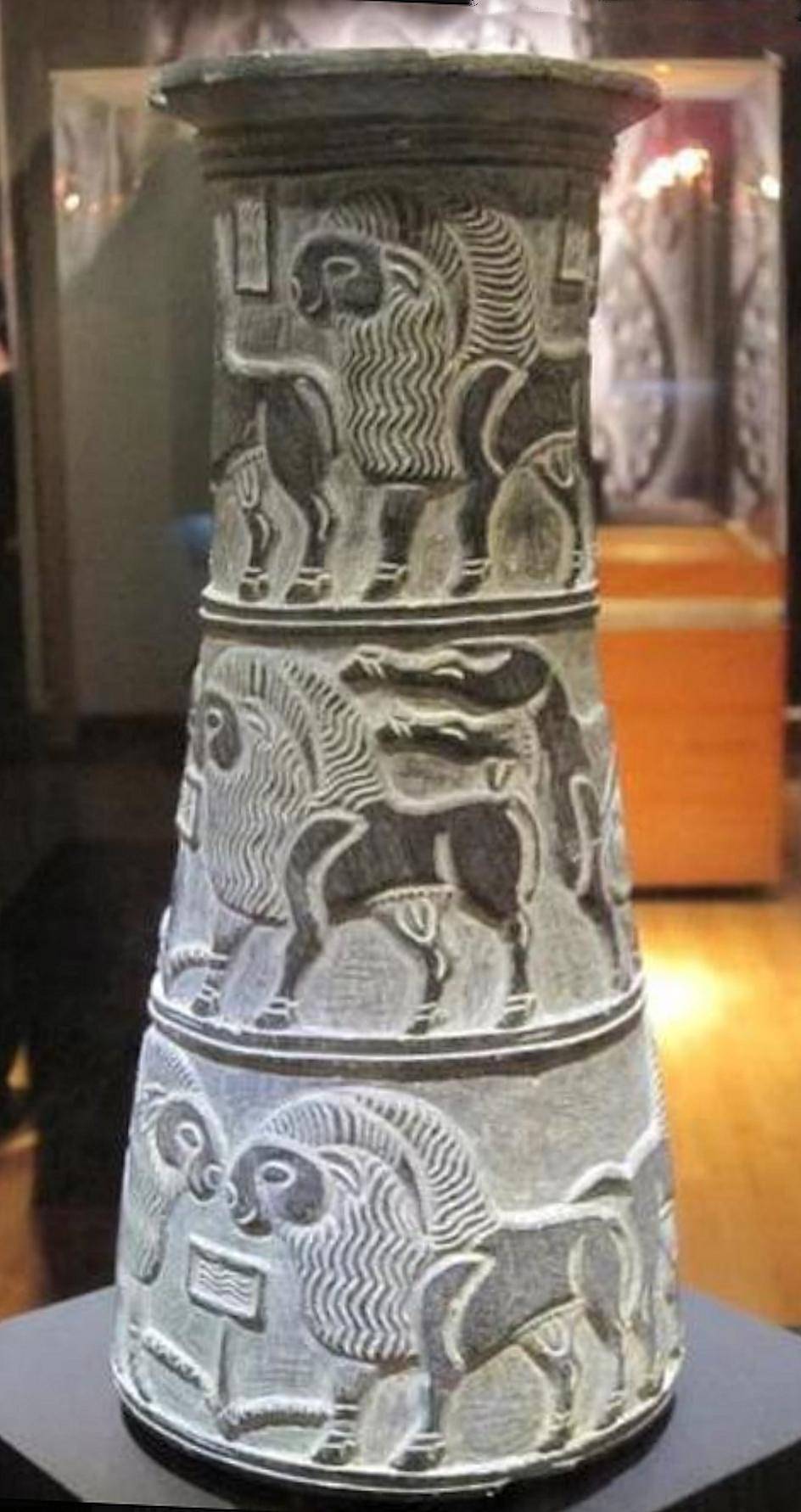 jiroft culture