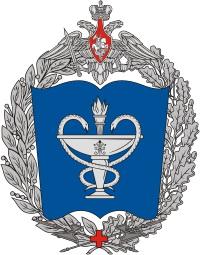 Большая эмблема (герб) Военно-медицинской академии имени С. М. Кирова