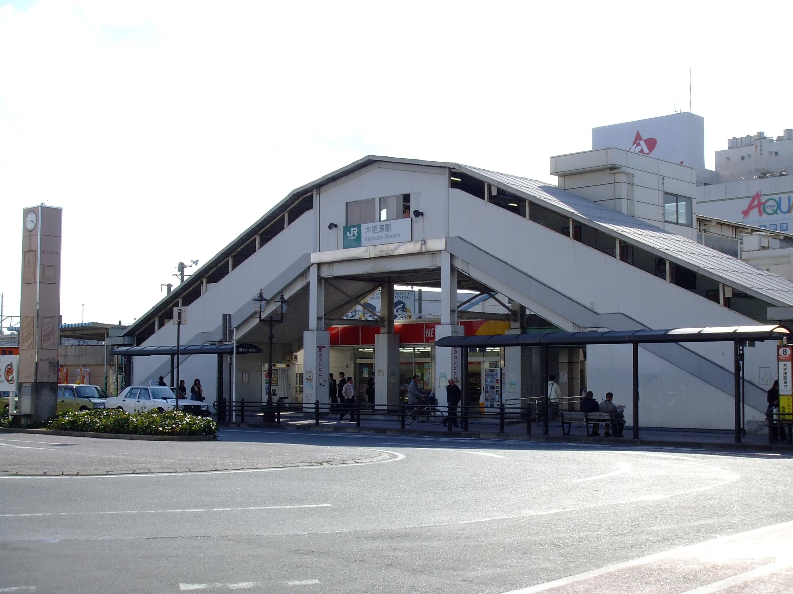 https://upload.wikimedia.org/wikipedia/commons/0/01/Kisarazu_008.JPG
