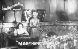 Marthanda Varma Novel Pdf