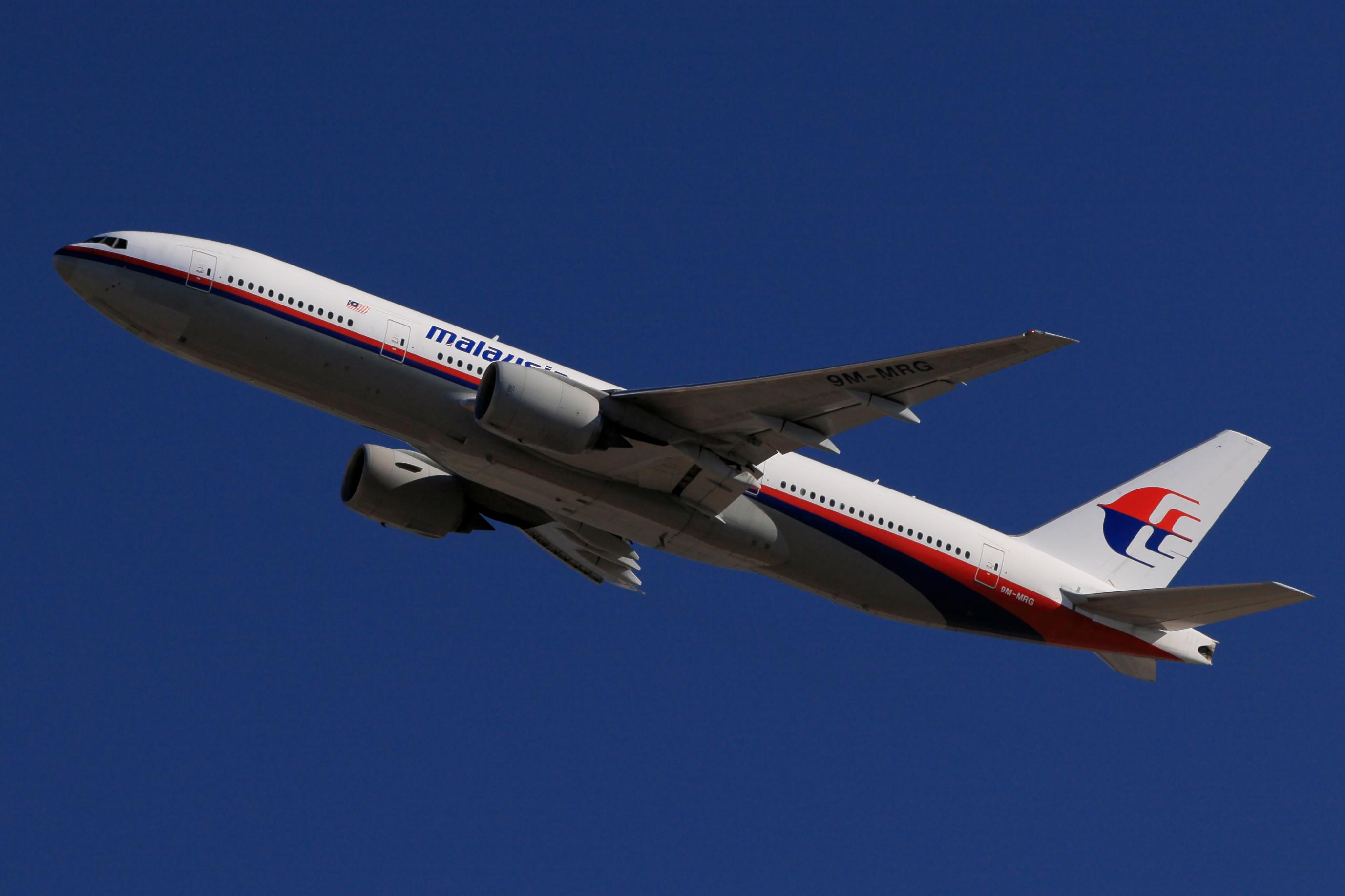 マレーシア 航空 17 便 撃墜 事件
