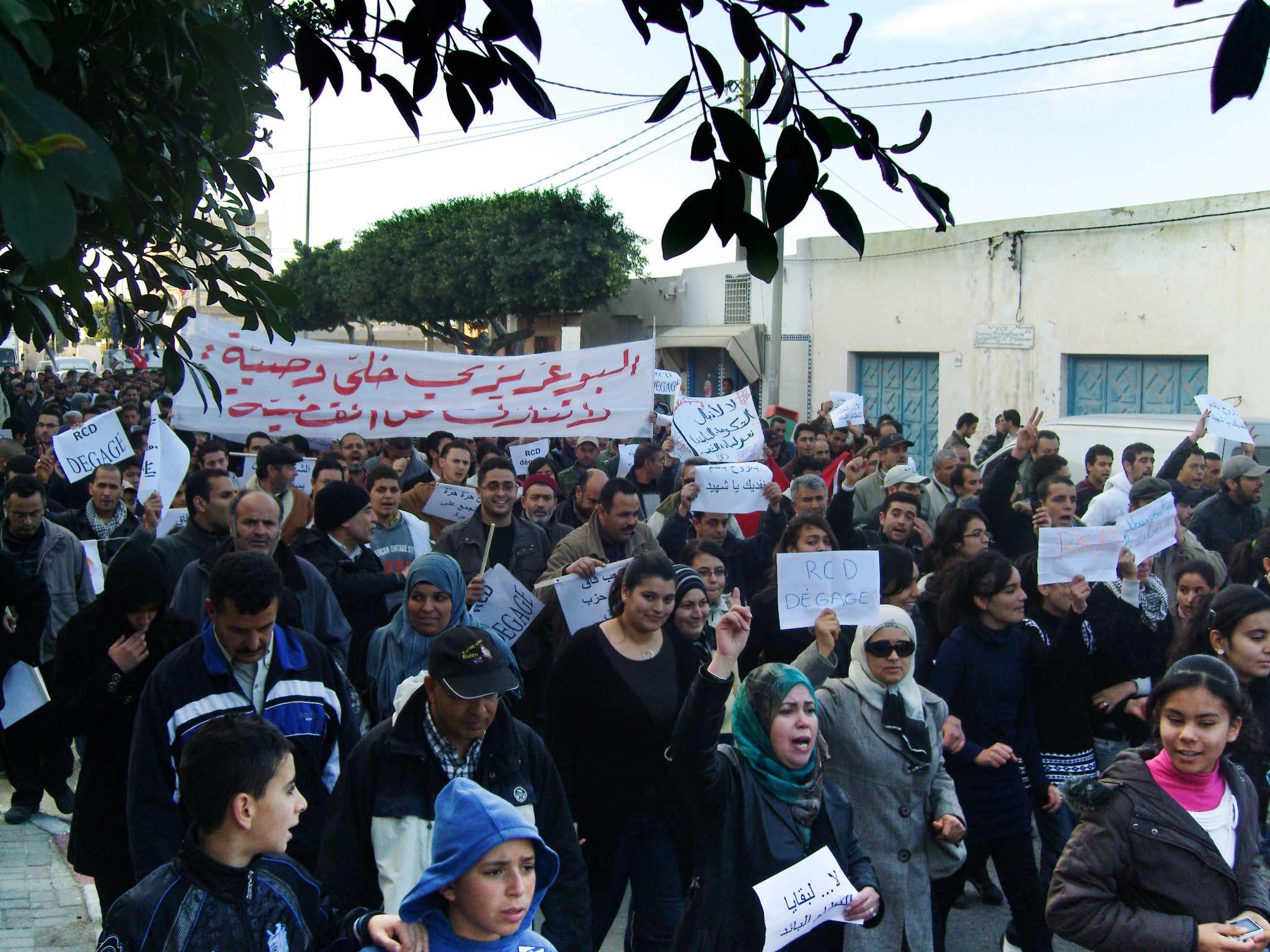 Eine durch die Gewerkschaft organisierte Demonstration