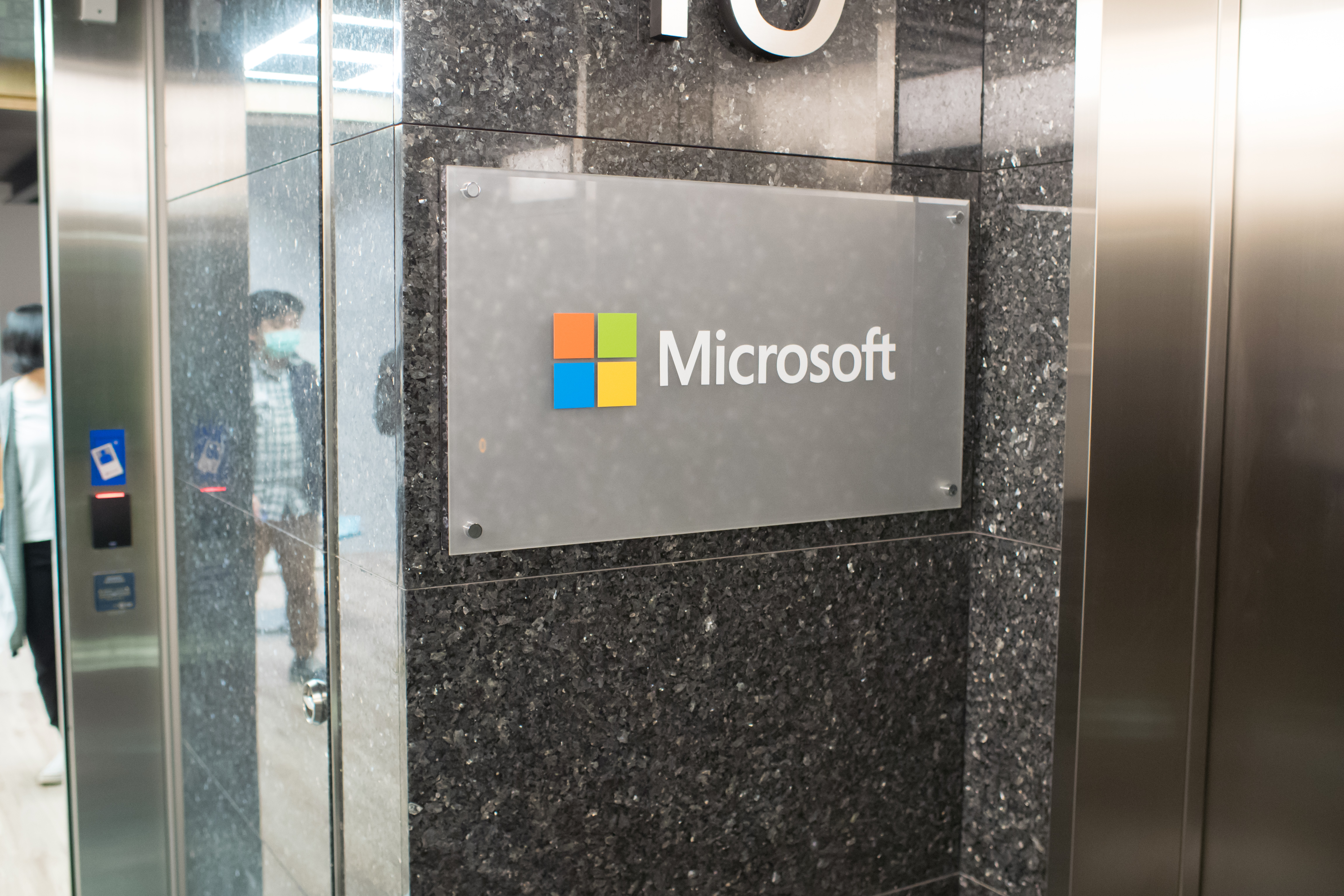 file microsoft taiwan corporation headquarters plate 20161126 jpg
