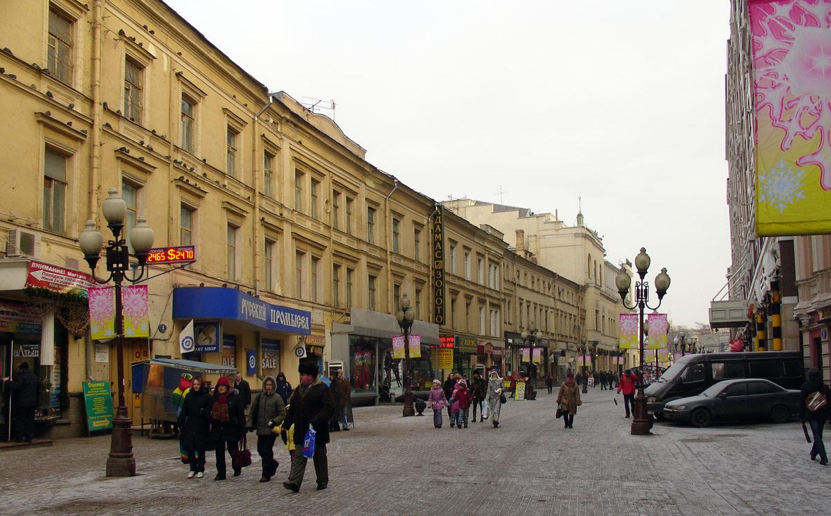 Arbat Street Walking Tour