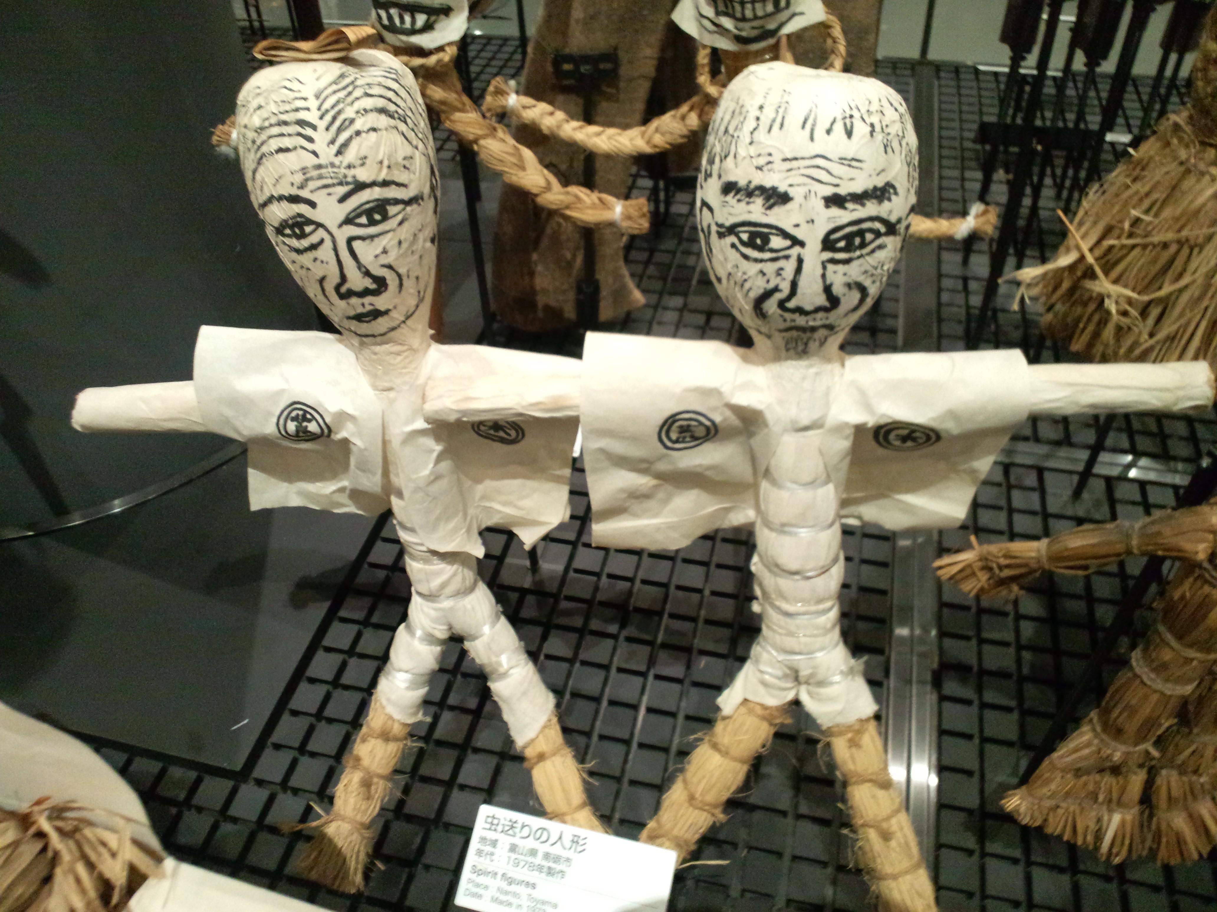 National_Museum_of_Ethnology%2C_Osaka_-_Spirit_figures_%28Mushiokuri-no-Ningyô%29_-_Nanto_City%2C_Toyama_Pref._-_Made_in_1978.jpg