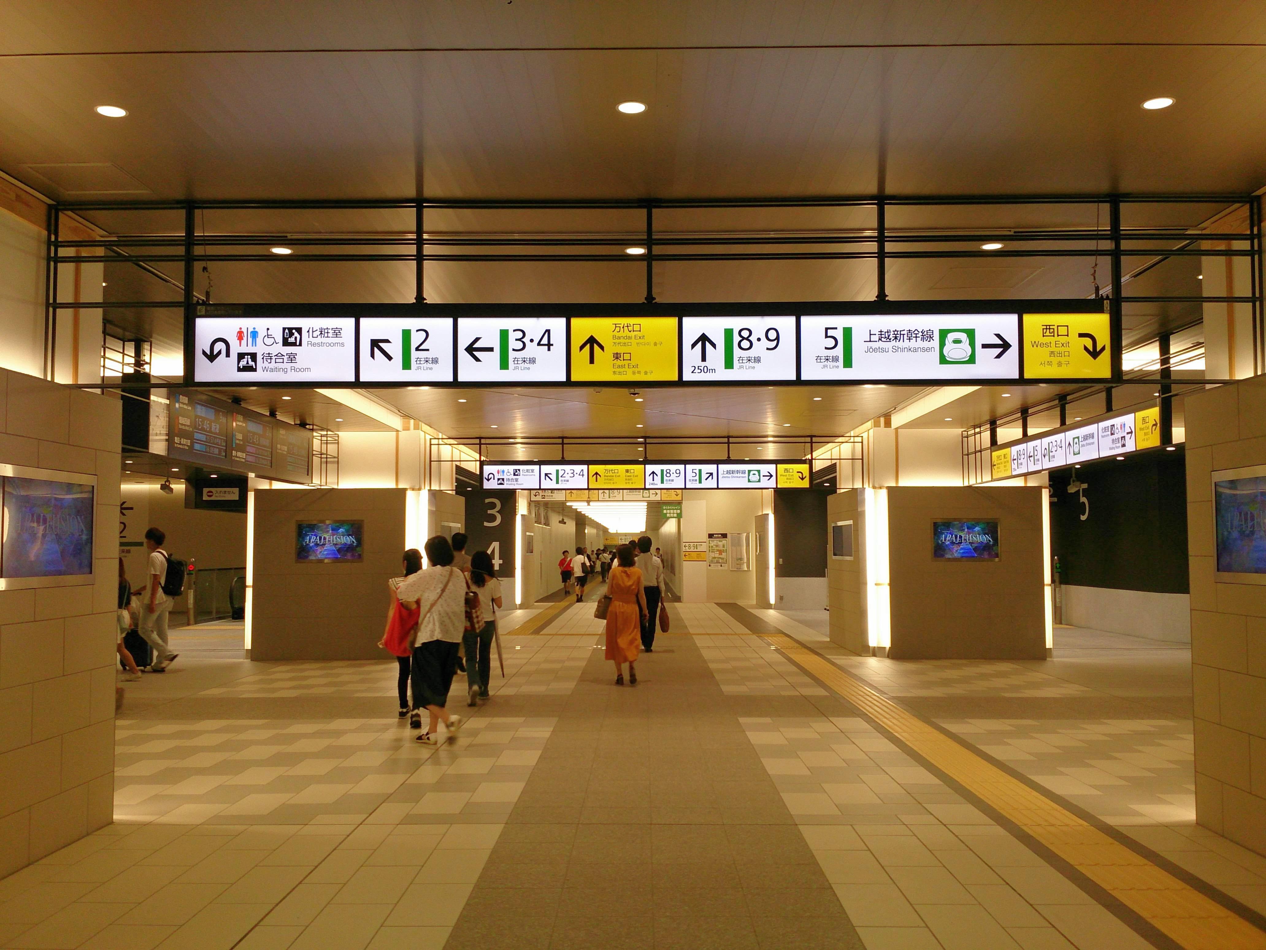 https://upload.wikimedia.org/wikipedia/commons/0/01/Niigata_Station_Kouka_Zairai_Kounai2.jpg